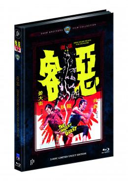 ZEHN GELBE FÄUSTE FÜR DIE RACHE (Blu-Ray+DVD) (2Discs) - Cover A - Mediabook - Limited 222 Edition