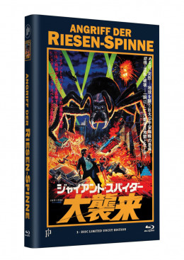 ANGRIFF DER RIESENSPINNE - Grosse Hartbox Cover A [Blu-ray] Limited 33 Edition - Uncut