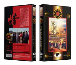DIE SIEBEN SCHLÄGE DES GELBEN DRACHE aka The Water Margin - VideoCase Retro Edition Cover A - Limited 44 [Blu-ray] Uncut