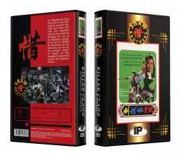 KILLER CLANS aka DIE HERRSCHAFT DES SCHWERTES - VideoCase Retro Edition Cover A - Limited 50 [Blu-ray] Uncut