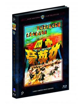 RACHE DER GELBEN TIGER, DIE (Blu-Ray+DVD) (2Discs) - Cover D - Mediabook - Limited 222 Edition